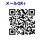 f:id:dera_noki:20200925224041j:image