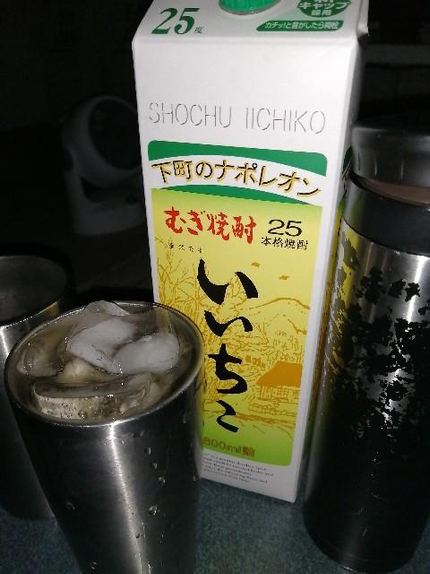 f:id:dera_noki:20200928224623j:image