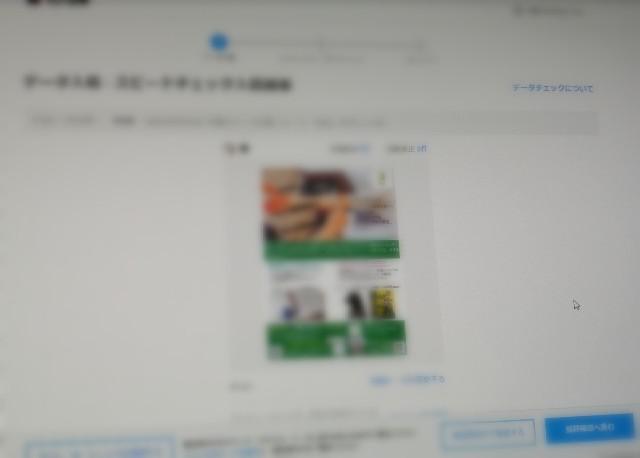 f:id:dera_noki:20201017011801j:image