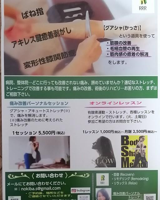 f:id:dera_noki:20210202230003j:image