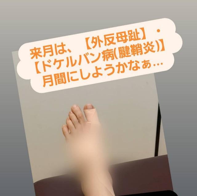 f:id:dera_noki:20210213182217j:image