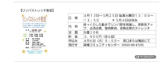 f:id:dera_noki:20210413234040j:image