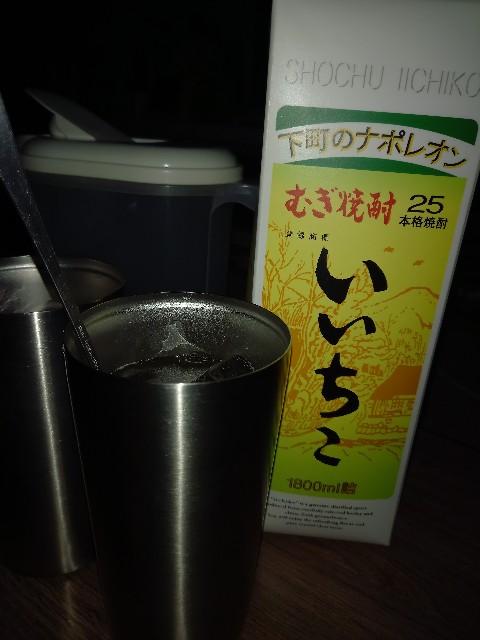 f:id:dera_noki:20210721234721j:image