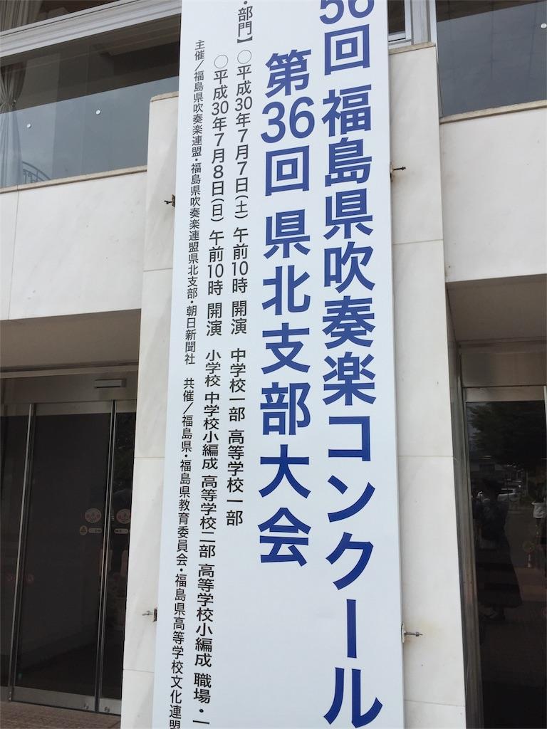 f:id:deresuke4690:20180708190734j:image