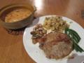 11/19:自炊。ポークステーキ、トマトスープ