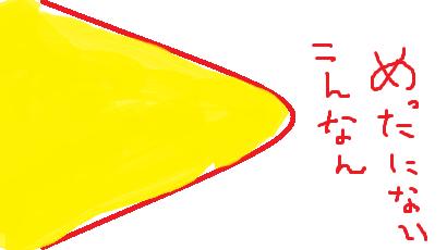 f:id:dero339:20161128143125p:plain