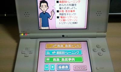 看護師のゲーム画面