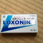 看護師がおすすめするロキソニンの効果と注意すること