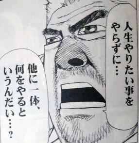 アフロ田中の西田さん
