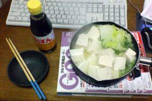独身時代の湯豆腐(奇跡的に野菜が見える)