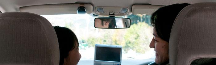 運転中の彼氏を落ち着かせる簡単な方法