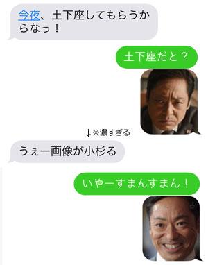 果敢に攻め続ける大和田常務。