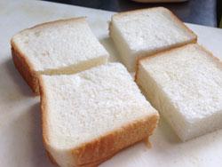 食パンを4等分に切る