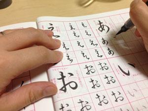 筆ペンの練習をする看護師の嫁