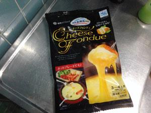 チーズフォンデュの素を