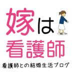 看護師国家試験過去問クイズ★2013年(第102回)1/4