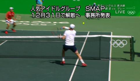 SMAP解散