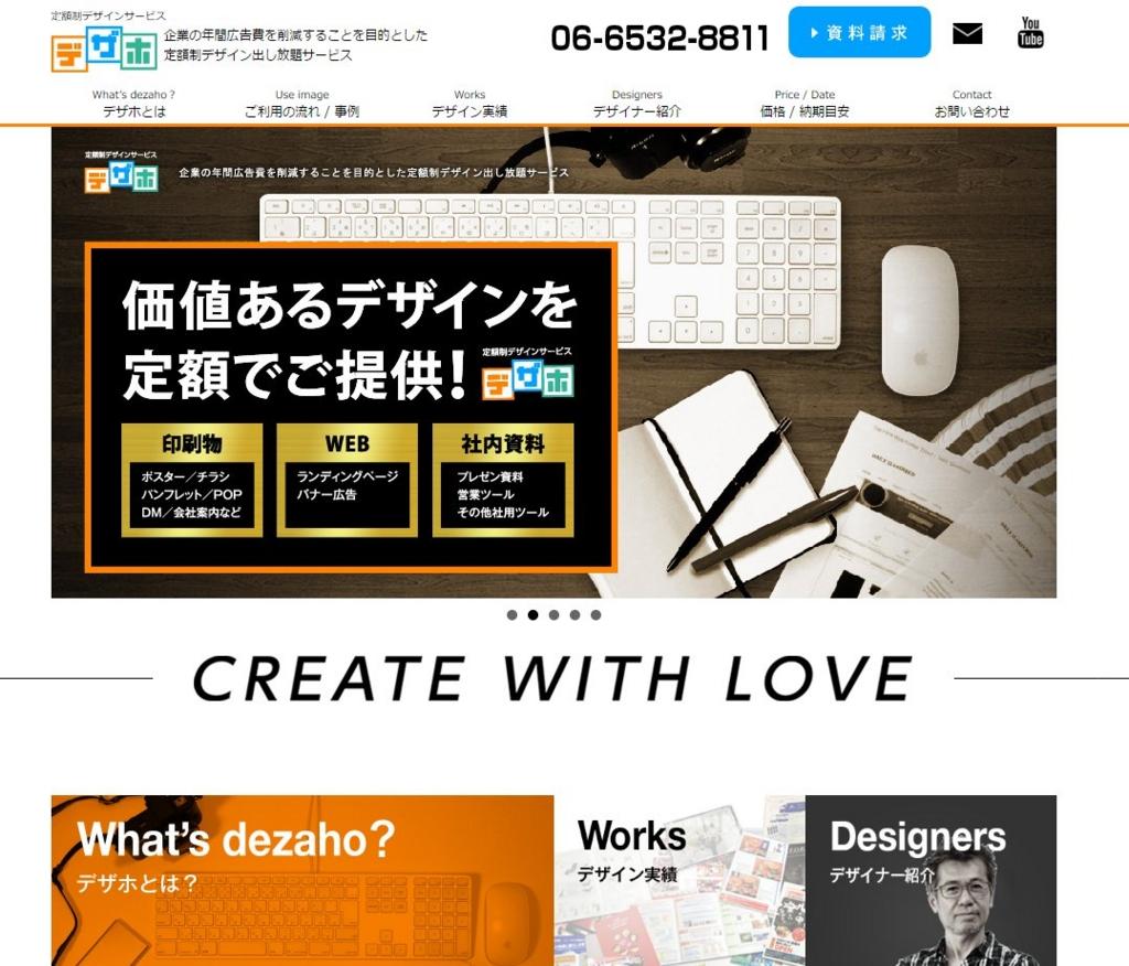 f:id:design-47:20160708101751j:plain
