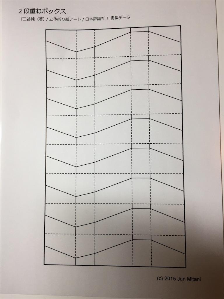 f:id:design-nn:20170210035551j:image