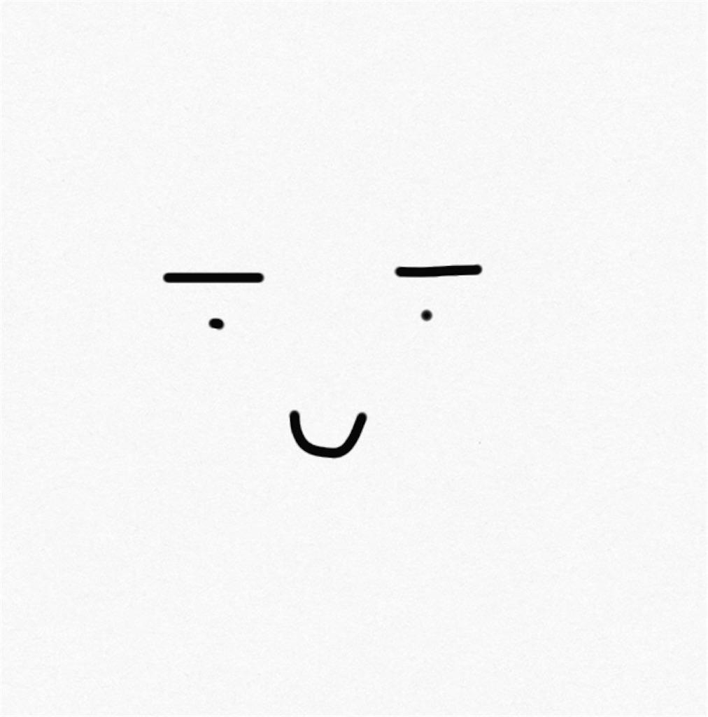 f:id:design_no_kagakusiki:20190508234441j:image