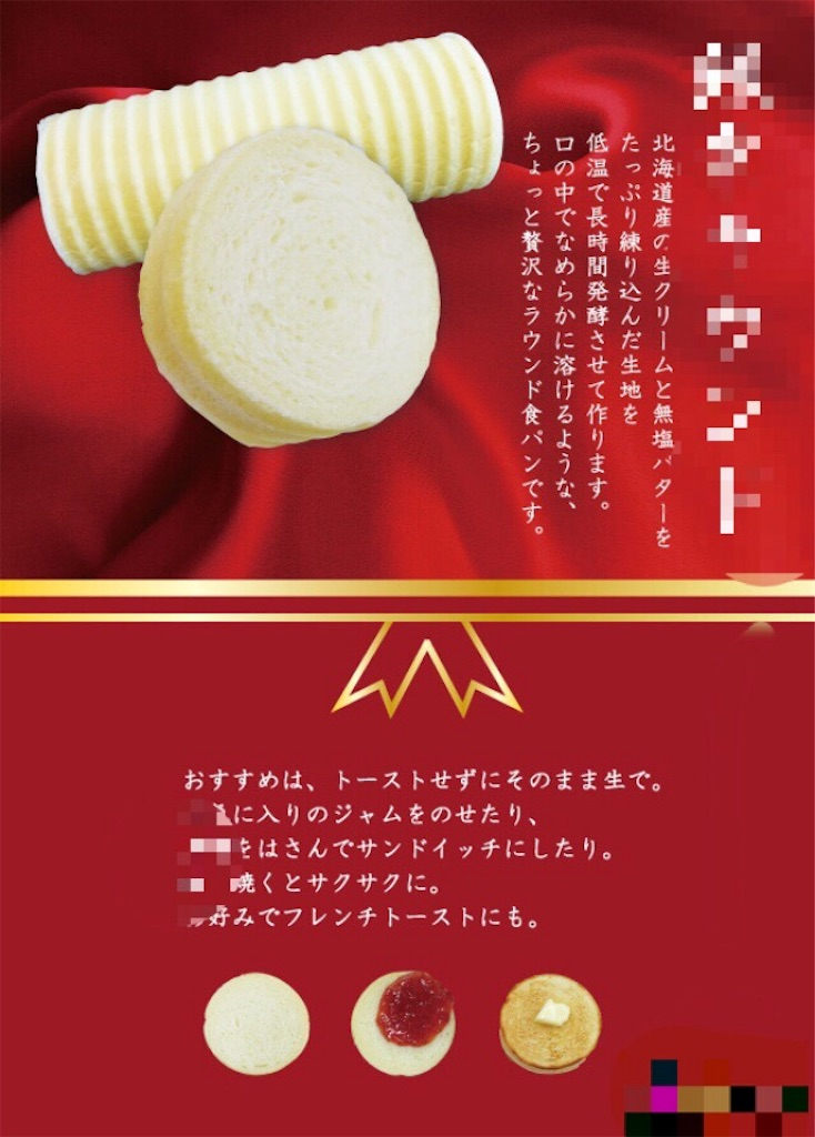f:id:design_no_kagakusiki:20190517225727j:image