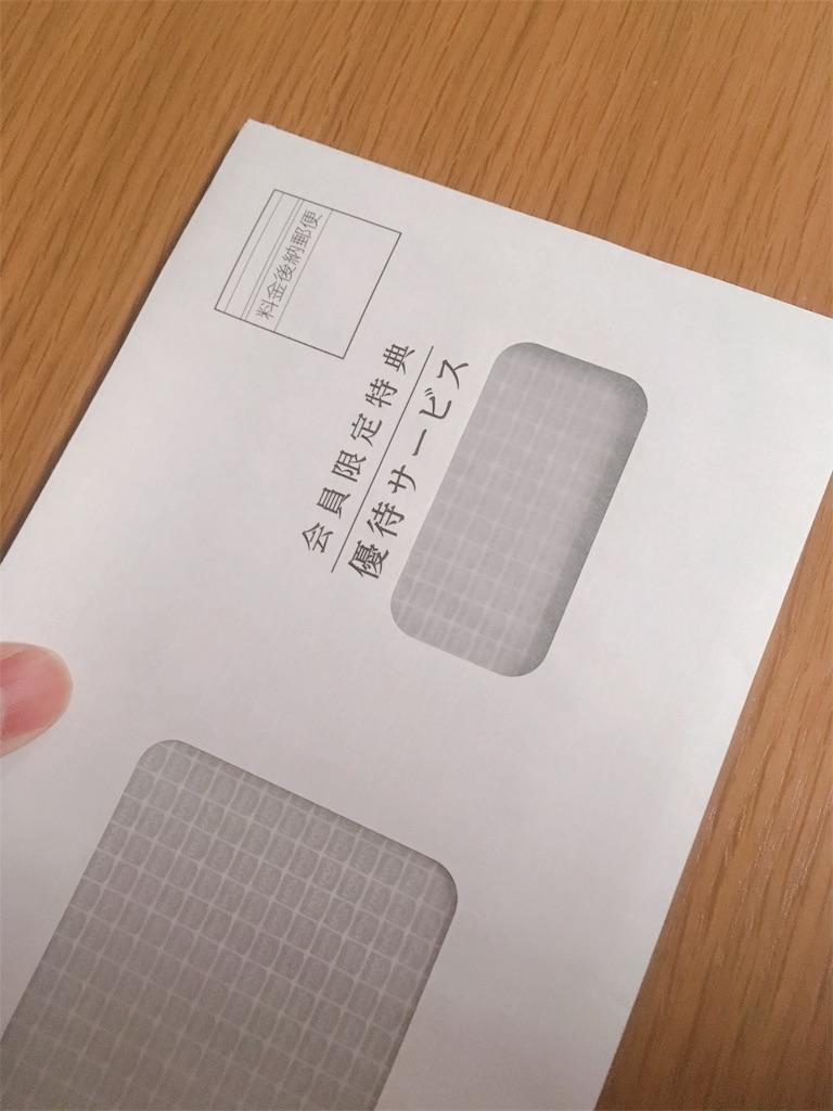 f:id:design_no_kagakusiki:20190618220029j:image