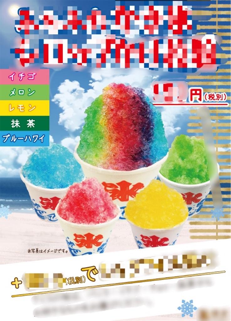 f:id:design_no_kagakusiki:20190623220900j:image
