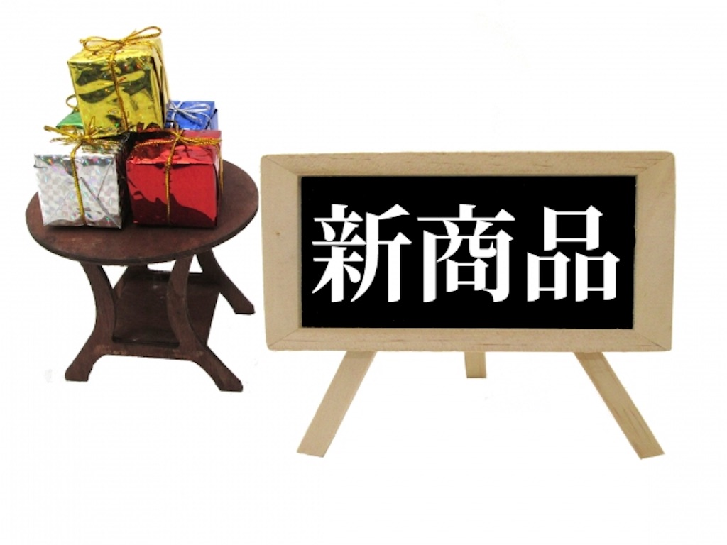 f:id:design_no_kagakusiki:20190714231403j:image