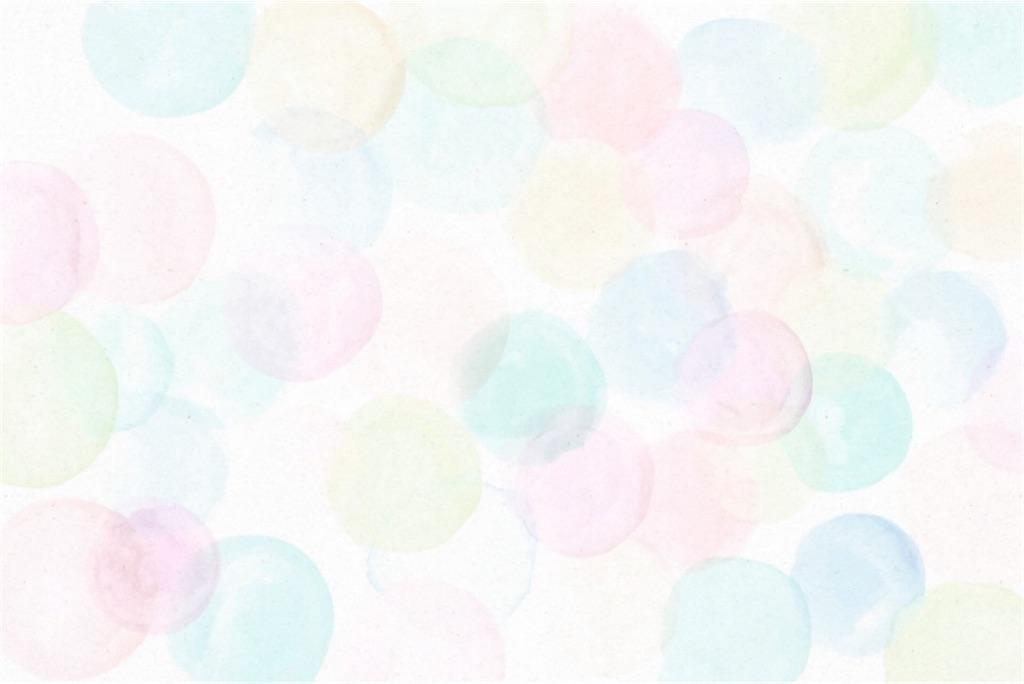 f:id:design_no_kagakusiki:20190817220227j:image