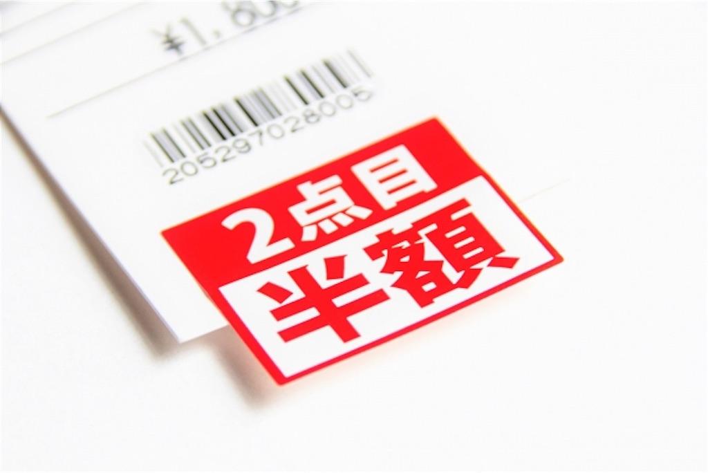 f:id:design_no_kagakusiki:20190823225929j:image