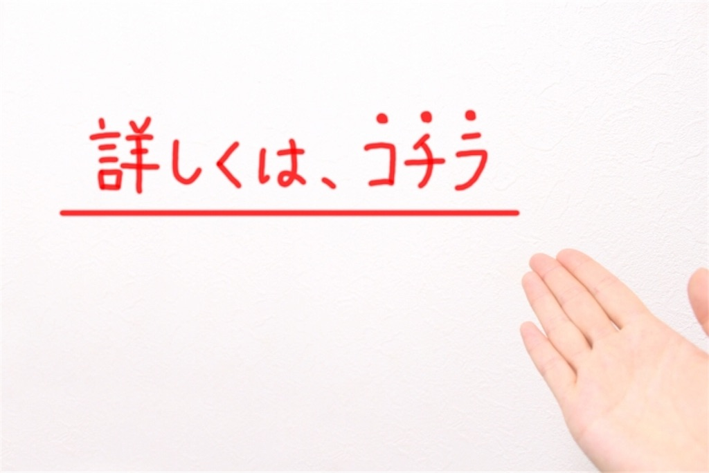 f:id:design_no_kagakusiki:20190920215853j:image