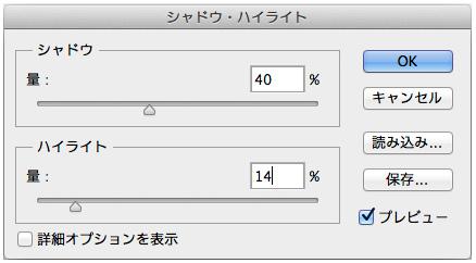 f:id:design_works:20130718001352j:image