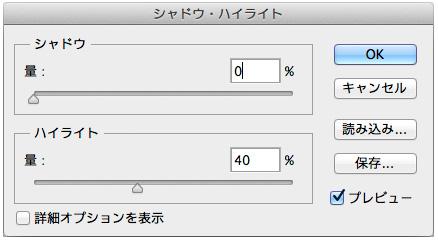 f:id:design_works:20130718002756j:image