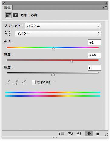 f:id:design_works:20130718010834j:image