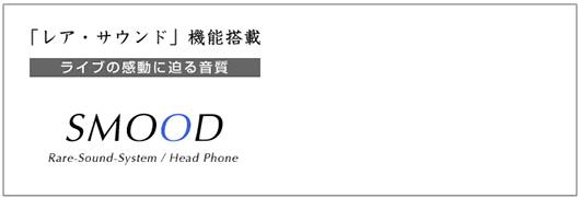 f:id:design_works:20130718235139j:image