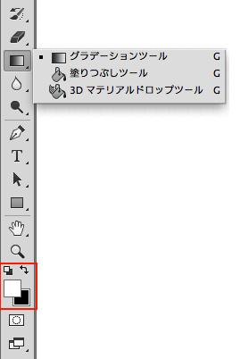f:id:design_works:20130719000223j:image