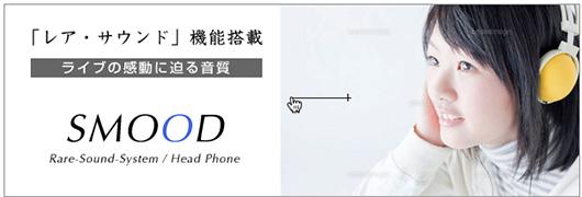 f:id:design_works:20130719000730j:image