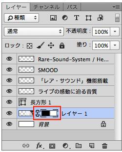 f:id:design_works:20130719000951j:image