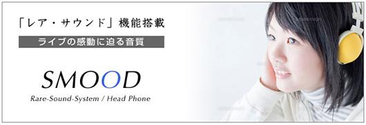 f:id:design_works:20130719001125j:image