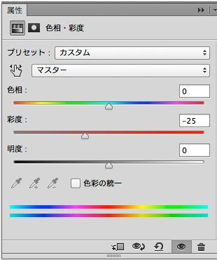 f:id:design_works:20130726203728j:image