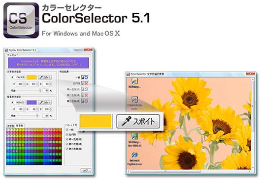 f:id:design_works:20130904234246j:image