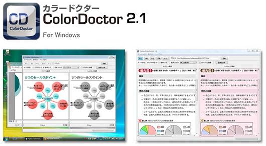 f:id:design_works:20130904234451j:image