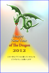f:id:designbank:20111213122937j:image