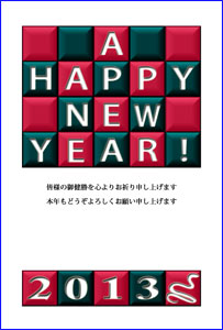 f:id:designbank:20120427120841j:image