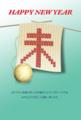 年賀状無料テンプレート趣味ニット編み物の見本