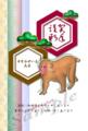 亀甲松と猿の和風年賀状テンプレート