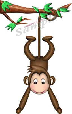 2016年の年賀状に使う枝にぶら下がった猿の無料イラストをup 年賀状
