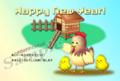 鶏小屋と可愛いニワトリの親子の年賀状