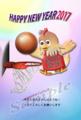 ニワトリのバスケ選手のスポーツ年賀状