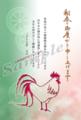 鶏ラインと源氏車背景の年賀状